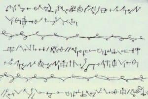 A sample of the hermit's secret script.